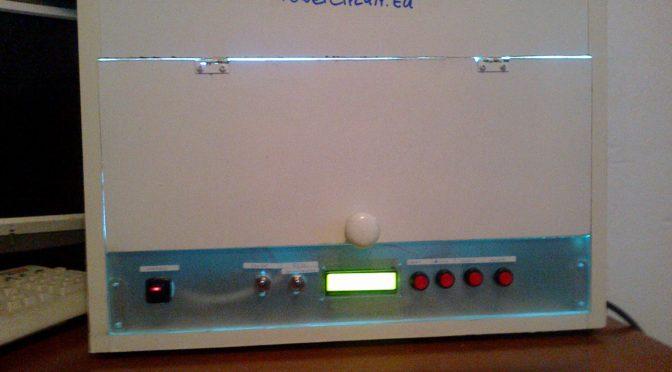 Θάλαμος UV για εμφάνιση πλακετών